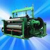Металлической проволоки сетки ткацкого станка (SH)