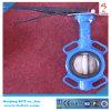 ANSI Cl150 StandaardVleugelklep bct-Wbfv-15 van het Centrum van het Wafeltje van het Handvat Hand