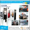 밀어남 중공 성형 기계를 만드는 HDPE PP 5L 플라스틱 병