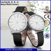 Настройка службы Quartz моды пары наручные часы (Wy-088GA)