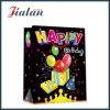 4c에 의하여 인쇄되는 축 생일 선물 패킹 쇼핑 운반대 종이 봉지