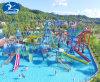 Hot Sale Grand Aqua Chambre d'un pour l'Amusement Park (DX/SW/A01)