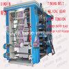 Speed Belt synchrone Contorl réglable de la machine 8 Couleur d'impression flexographique