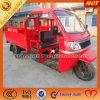 Three Wheel Cargo Motorcycleのための高品質