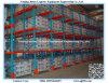 Диск в стеллаж, поддон для тяжелого режима работы стеллаж, склад для хранения стеллаж