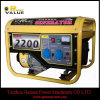 Gerador da gasolina 2000W 220V 50Hz GX160