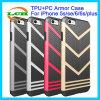 Caisse antichoc antidérapage de téléphone d'armure de TPU+PC pour l'iPhone 7