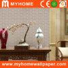 Diseño de PVC de pared de ladrillos decorativos de papel para el proyecto