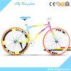 固定バイクか虹道Bike/60cutter山のBike/26 自転車