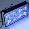 2015 lumière bon marché d'aquarium d'Apollo 8 LED de vente en gros de fabricant de la Chine