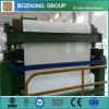 5456 الصين ممون حارّ يبيع لون ألومنيوم مزراب ملالي