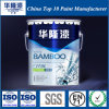 Уголь изготовления краски Hualong Китая белый Bamboo внутри краски стены
