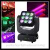 9PCS RGBW LED Stage Lighting Beam Moving Head