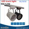 Lámpara blanca/negra de la ferrovía de la luz 9With12W LED de la pista del proyector del carril de Epistar LED