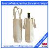 100%年の綿によってリサイクルされるワイン袋
