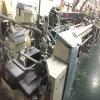 20 комплектов Picanol Omini плюс струей воздуха изоляционную трубку механизма