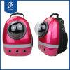 Sacchetto portatile del cane della capsula di spazio del sacchetto dell'animale domestico respirabile dello zaino dell'elemento portante dell'animale domestico