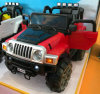 12 V commandé à distance sur le trajet en voiture jouet pour les enfants