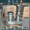 高品質のステンレス鋼の大豆のコロイドの製造所