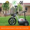 trotinette elétrico de três rodas, trotinette elétrico da mobilidade para as pessoas adultas da inutilização (SM-01)