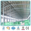 Almacén prefabricado del edificio de la estructura de acero del bajo costo