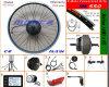 Ayunan los kits de la bici de la venta 36V 9A E con el freno de Tektro
