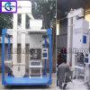 販売のための1-5kgコーヒー豆のパッキング機械