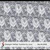ليّنة نيلون شريط بناء جانبا الفناء ([م1048])
