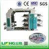 Type de pile 6 couleurs haute vitesse machine d'impression flexo