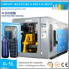 5L HDPE 모터 오일은 플라스틱 송풍기 기계장치를 병에 넣는다