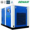 Sin aceite menos compresor de aire del tornillo para el distribuidor autorizado/el distribuidor/el agente