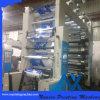 4/6 цветной пластиковую пленку с высокой скоростью печати Flexographic машины