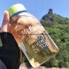 대용량 명확한 유리제 차 병에 넣은 물 병 음료 병