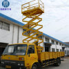 Truck-Mounted подъем платформы для работы антенны