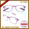 -R 1405 Ultra Thin Matt plástico Marcos de gafas de lectura a granel Compra de China