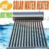 ヒートパイプのソーラーコレクタ(高圧太陽給湯装置)