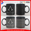 tazza cambiante di sublimazione di alta qualità della tazza di caffè di colore di ceramica 20oz