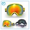 Lentille jaune de PC emballant des lunettes de lunetterie de neige de ski de faible luminosité