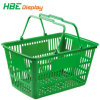 PP épicerie en plastique des paniers à provision pour le nouveau supermarché asiatique