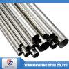 Pipe en acier sans joint inoxidable laminée à chaud d'AISI 304