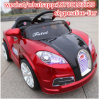 Populäre elektrische Autos für Kind-Kind-Fahrt auf Autos