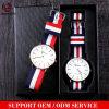 Polshorloge Drees van het Horloge van de Band van de NAVO van het Roestvrij staal van de Fabriek van het Horloge van yxl-100 2016 het Kleurrijke Nylon Dame Casual Men Watches