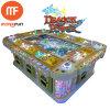 Jackpot gebundene Spiel-Maschine des Unterhaltungs-Drache-König-Fish Hunter Arcade
