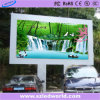 P5 mur visuel élevé de la définition DEL pour la publicité