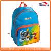 De gepersonaliseerde Modieuze Aangepaste Schooltassen van de Zak van de Totalisator