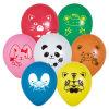 De Ballons van de rubberlatex/de de Natuurlijke Ballon van de Verjaardag van het Latex/Decoratie van de Partij van de Verjaardag