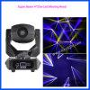 Этапе лампа 4ПК*25W Super перемещение светового пучка света