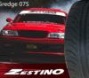 Zestino Antrieb-Reifen 265 35 R18, die Gummireifen laufen