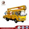 販売のための2018年の中国の新しく高い持ち上がるプラットホーム操作のトラック
