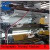 6 couleurs professionnel BOPP Machine d'impression Flexo (CH886-1000F)